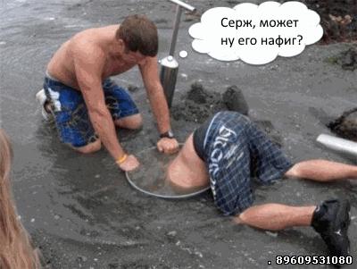 Процесс прочистки труб